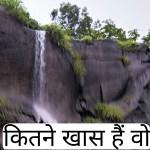 कितने खास हैं वो और उनका साथ Hindi poetry for special one