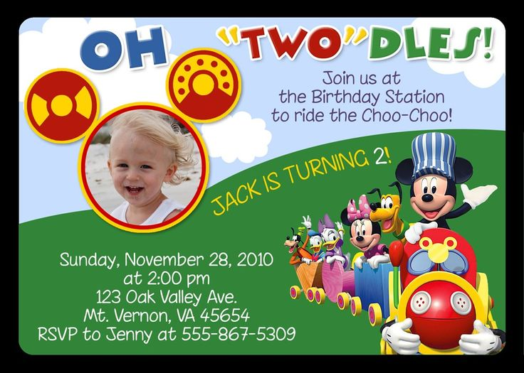 2 year old birthday party invitations