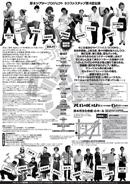 beitshow_atsugi_ura_s