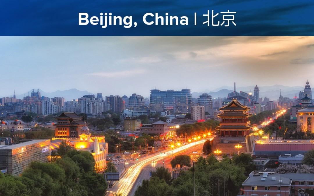 Prenatal Yoga Teacher Training – Beijing | January 4-13, 2019
