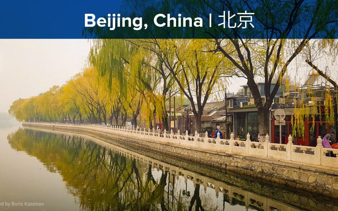 A Better Birth Experience Workshop  一 次更为美好的分娩经历工作坊  一 Beijing | March 17, 2019