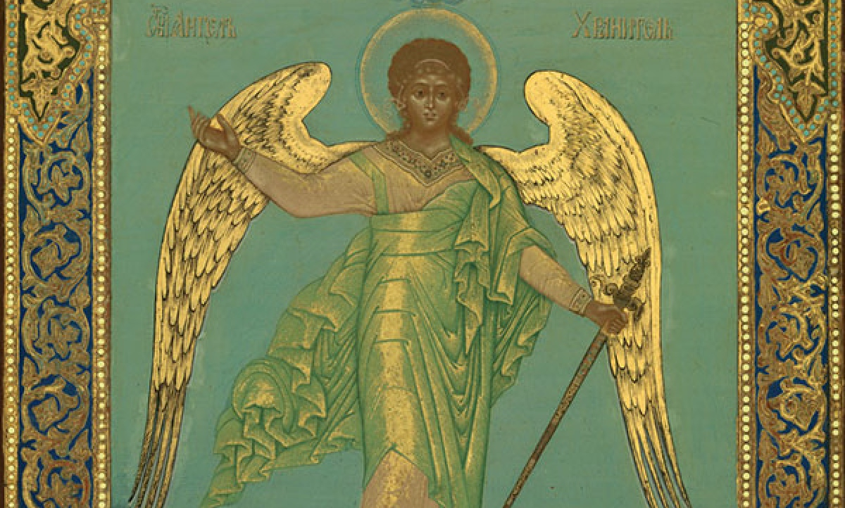 Icon Guardian Angel