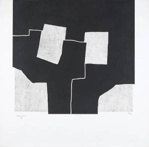 Urrutiko Signed  by Eduardo Chillida