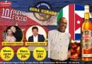 Venerdì Cubano, cena e musica tradizionale cubana a Roma al Pappa e Ciccia