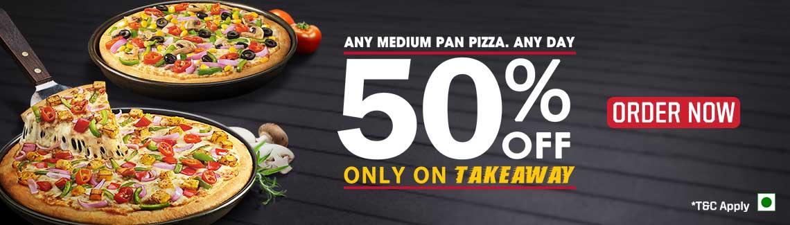 pizzahut coupon