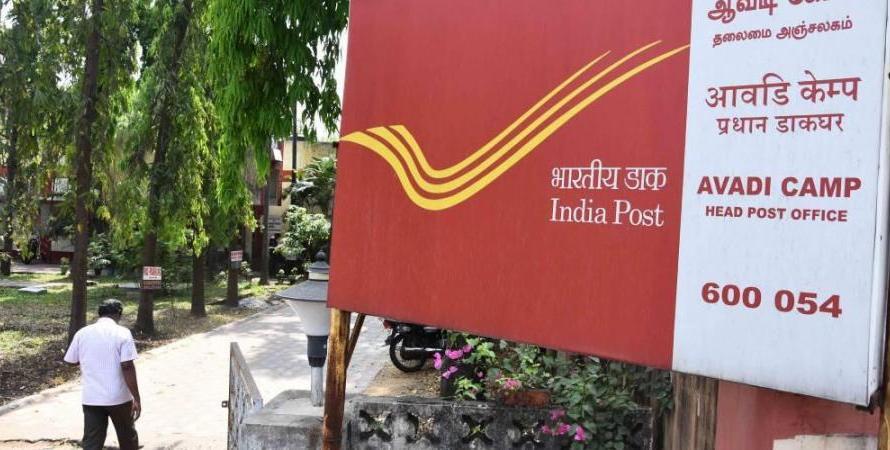 Indian Post Recruitment 2020 भारतीय डाक विभागात पद भरती