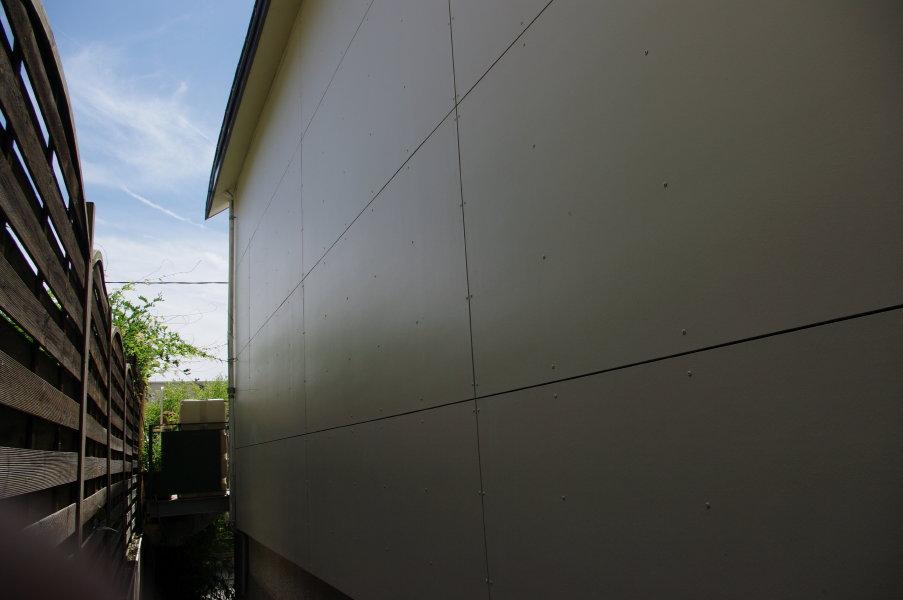 Isolation Extrieure Fibre De Bois Panneaux Bardage Composite