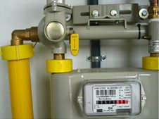 project_Gasmeter
