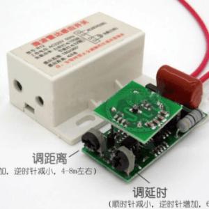 220V intelligent body Sensore Pulsante / microwave radar Sensore Pulsante / Regolabile distance from the light control