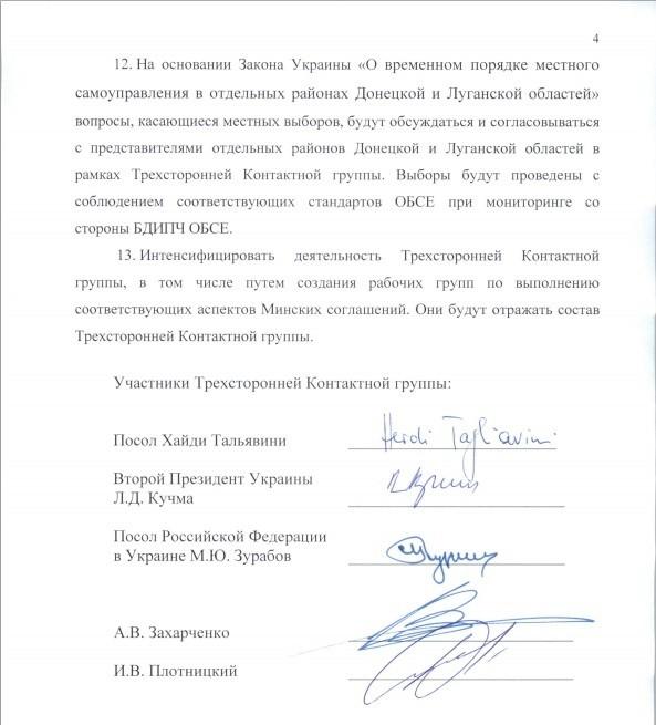 L'Ukraine veut sortir des accords de Minsk et en blâmer la Russie