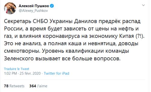 Commentaire d'Alekseï Pouchkov