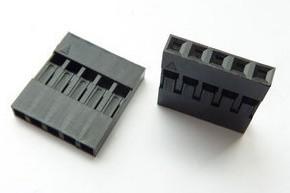 25 Pezzi 5P DuPont head , Spaziatura 2.54MM, DuPont plastic shell, plugs