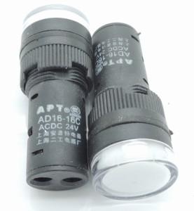 White 11MM LAY37 to 11 m (PBC) Y090LAY7-11 m to 11 m mushroomhead push bottone Pulsante