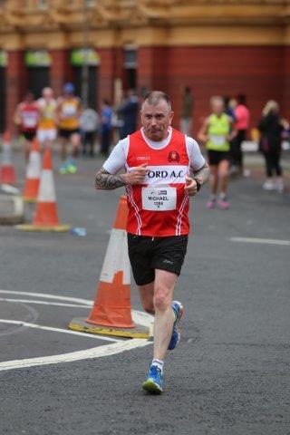 Walled City Marathon 112