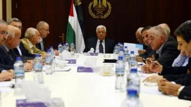 """Photo of """" اجتماع اللجنة التنفيذية لمنظمة التحرير الفلسطينية"""" تجتمع الملفات التي بحثتها"""