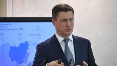 Photo of يتوقع وزير الطاقة الروسي تراجع حصة النفط في ميزان الطاقة العالمي