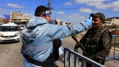 Photo of وزيرة الصحة: تسجيل 88 إصابة جديدة بفيروس كورونا في فلسطين