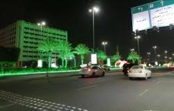 استعدادات الطائف لليوم الوطني السعودي