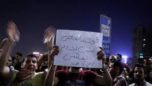 Photo of مظاهرات اليوم طالبت برحيل السيسي