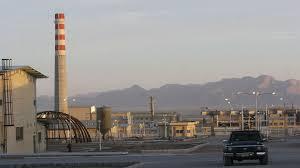 هآرتس: شركة أمريكية تنشر صورا لمنشآت نووية إسرائيلية