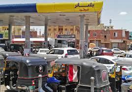 السودان يرفع الدعم عن الوقود