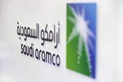 أرامكو: محطة المنتجات البترولية تعاود نشاطها