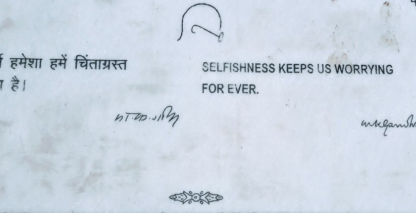 Inscriptions at Memorial site of Mahatma Gandhi