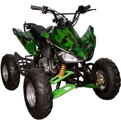 Comprar-Mini-Quadriciclo-Motorizado-No-Extra-Preços