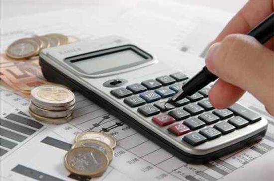 Bancos com Melhores Taxas de Juros