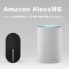 スマートロック「Qrio Lock」がAmazon Alexaに対応!ドア鍵の開け閉め、確認が音声で