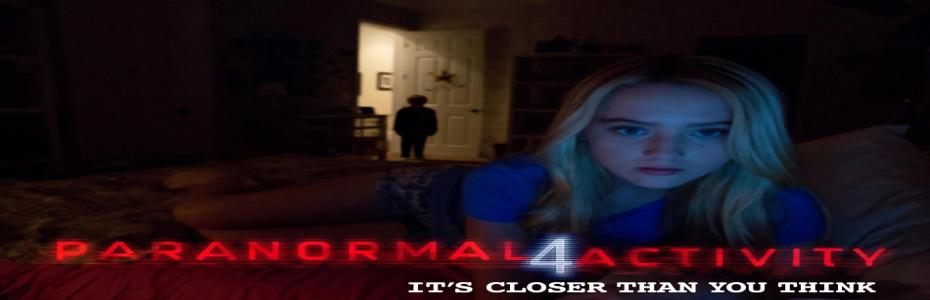 Paranormal Activity 4 teaser reveals a bit more plot details