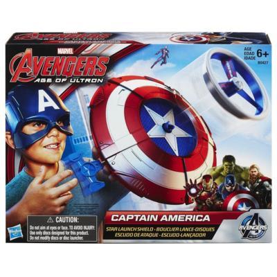 Hasbro Captain America Launch Shield 02