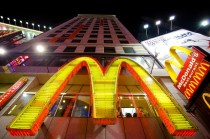 The_Golden_Arches_(2495820931)