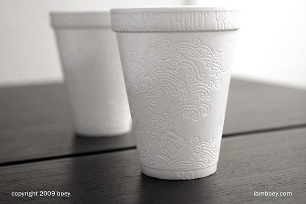 6(1) Sirva me café com um pouco de arte!