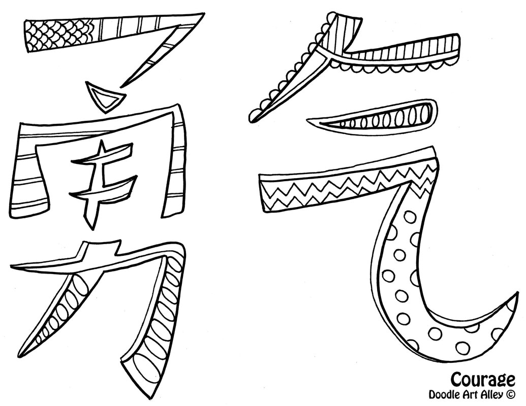 Chinese Page Letter Frame Coloring Pages