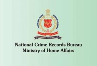 NCRB द्वारा प्रकाशित क्राईम इन इण्डिया वर्ष 2018 के अपराध आकड़े जारी