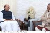 मुख्यमंत्री त्रिवेन्द्र सिंह ने रक्षा मंत्री राजनाथ सिंह से शिष्टाचार भेंट की