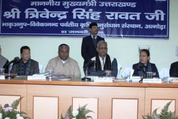 मुख्यमंत्री ने विवेकानन्द पर्वतीय कृषि अनुसंधान संस्थान, अल्मोड़ा में अधिकारियों की बैठक ली