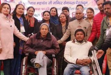 स्वास फाउंडेशन ने हिंदू नेशनल स्कूल में निशुल्क दिव्यांग शिविर आयोजित : अनामिका जिंदल