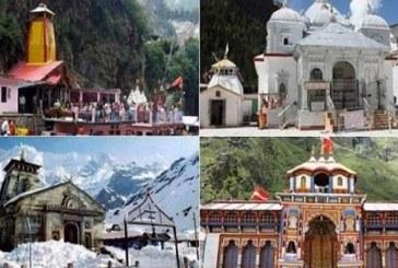 मंदिरों का प्रबंधन चारधाम देवस्थानम प्रबंधन बोर्ड के नियंत्रण में रहेगा : मुख्यमंत्री