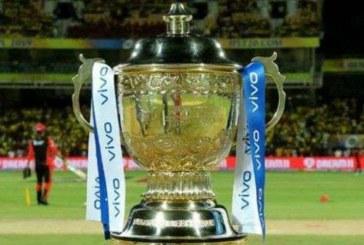 24 मई को होगा IPL फाइनल