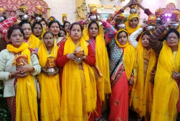 देहरादून: कलश यात्रा के साथ संगीतमय श्रीमद्भागवत कथा ज्ञान महायज्ञ का शुभारंभ