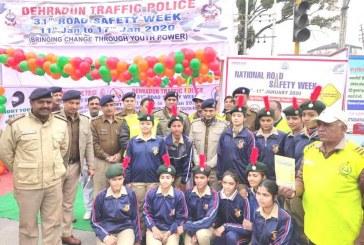 दिलाराम चौक पर अरूण मोहन जोशी, पुलिस उपमहानिरीक्षक द्वारा 31 वां सड़क सुरक्षा सप्ताह का शुभारम्भ