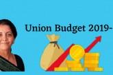 बजट 2019-20 : 1 लाख करोड़ निवेश का प्रस्ताव