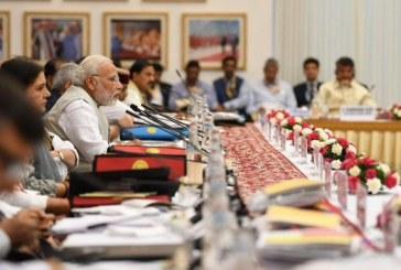 पीएम मोदी की नीति आयोग के साथ बैठक