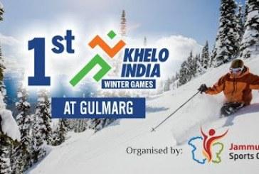 Kiren Rijiuju inaugurated the five-day Khelo India Winter games at Gulmarg in Jammu and Kashmir toda