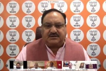 कोरोना संकट : भाजपा के राष्ट्रीय अध्यक्ष जगत प्रकाश नड्डा की ओर से जारी वीडियो स्टेटमेंट