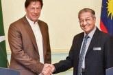 पाकिस्तान का समर्थन करने वाले मलेशिया के पूर्व पीएम को उनकी ही पार्टी 'बरसातू' से बाहर