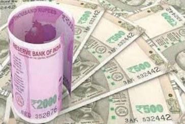 कोविड-19: भारतीय पूंजी बाजारों को  झटका, FPI ने करोड़ रुपये निकाले
