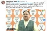 कोविड-19: भारतीय जनता पार्टी के राष्ट्रीय अध्यक्ष जगत प्रकाश नड्डा जी का प्रेस वक्तव्य